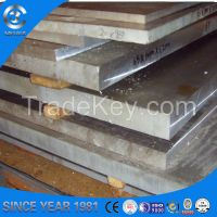 The best supply of 7075 aluminum sheet thickness manufacturers