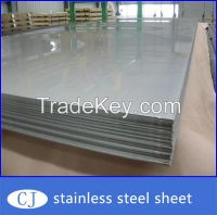 316 stainless steel sheet/0.2mm thick stainless steel sheet