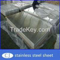 ss304 stainless steel price per kg/4x8 stainless steel sheet/304 stain