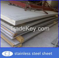 mirrored stainless steel sheet/0.3mm stainless steel sheet/food grade