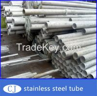 Seamless Stainless Steel Pipe for sanitary equipment and food equipmen