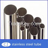 New Premium Cold Rolled  Harga Stainless Steel Pipe 304