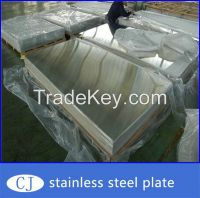 high quality stainless steel plate 304 stainles steel plate 304l