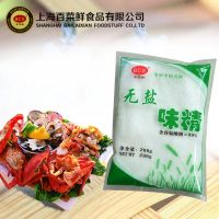 BaiCaiXian Brand quality monosodium glutamate msg factory wholesale