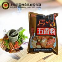 Natural flavor allspice powder condiments wholesale with factory best price