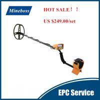 Cost-effective MD-6350 Metal Detector Gold Finder