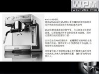 coffee machine-hj-zd-270s Automatic coffee machine