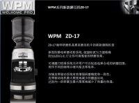coffee machine-hj-zd-17Automatic coffee machine