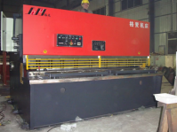QC11Y 16X2500 Hydraulic Guillotine Shearing Machine