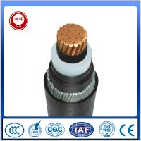 COPPER CONDUCTOR XLPE/PVC INSULATION  PVC JACKET NEXANS(CHINA)