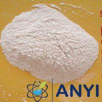 Wheat Gluten flour for fish feed
