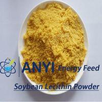 Soybean Lecithin Powder energy feed