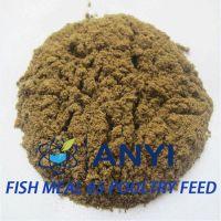 Fishmeal Protein Powder Animal Food