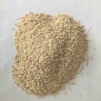 Urea Supplements for Beef Cattle