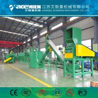 Waste Agriculture LDPE HDPE PE PP Film Flakes Washing Machine / Plastic Crushing Drying Recycling Line Professional Manufacturer Factory