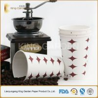 full color custom design printed single wall cup