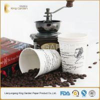 high quality standarded single wall paper cup