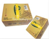 Carry handle tape for carton box