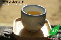 Dong-Ding Oolong Tea