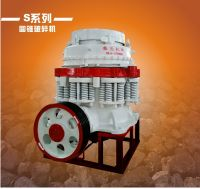 cone crusher mine quarry mineral crushing machine