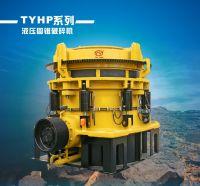 cone crusher mine quarry mineral crushing machine