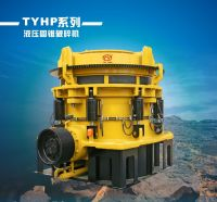 hydraulic cone stone crusher mine quarry mineral crushing machine