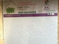 11mm/12mm/14mm Acoustic Mineral Fiber Ceiling Board