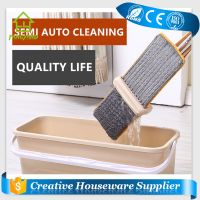 [Fancyard] Household Cleaning Tools Auto Washable Hands Free 360 Rotation Floor Cleaning Flat Microfiber Mop (FY1040)