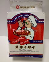 bakery low sugar instant dry yeast 400g with Halal certification