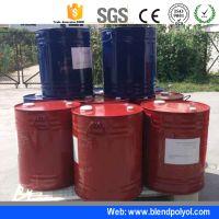 Polyurethane polyol isocyanate raw material for PU foam Car bumper