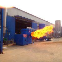 Sawdust burner