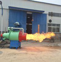 wood powder burner