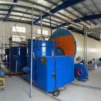 Environmental Friendly Sawdust Biomass Burner