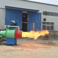 Popular Wood Powder Burner Equipment