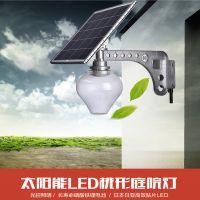 Solar lamp  peach shape 2.0
