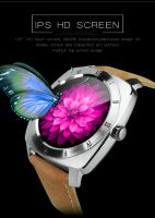 heart rate monitor notification smart sport watch with pedometer and leather band