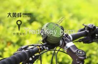 Portable Cycling Speaker