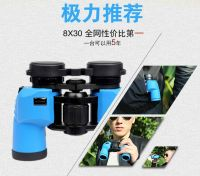Traveller binoculars 8x42 ,Nitrogen fill and easy to carry