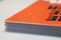 Coroplast Printing