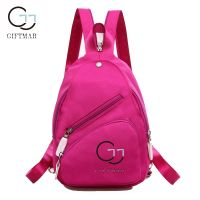 Leisure Student Canvas Small Backpack, Girls Backpack Bag