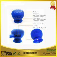 customization waterproof  silicone sleeve for bluetooth loudspeak