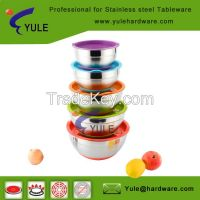 Colorful stainless steel mixing bowl with silicone bottom & lid
