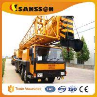 Shandong sansson QLY70 truck crane mobile 70 tons