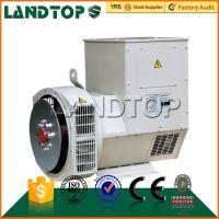 LANDTOP factory copy stamford brushless generator alternator