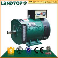 LANDTOP STC three phase  20kw generator alrternator