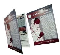Printing and Advertising