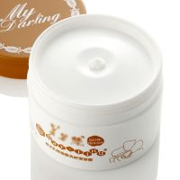 Quality Airless Jar and Container (125ml)