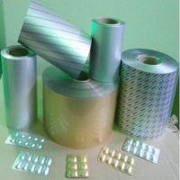 OPA/AL/PVC aluminum foil