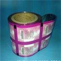 aluminum foil laminated roll film good garde packing plastic roll film