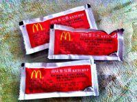 Ketchup Alu Foil Bag
